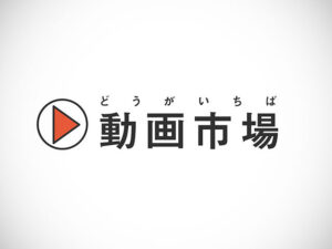 動画市場ロゴマーク